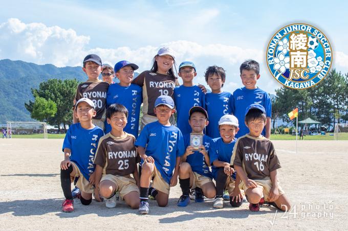 綾南ジュニアサッカークラブU-9