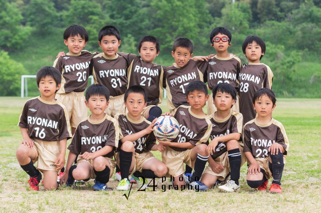 綾南ジュニアサッカークラブ